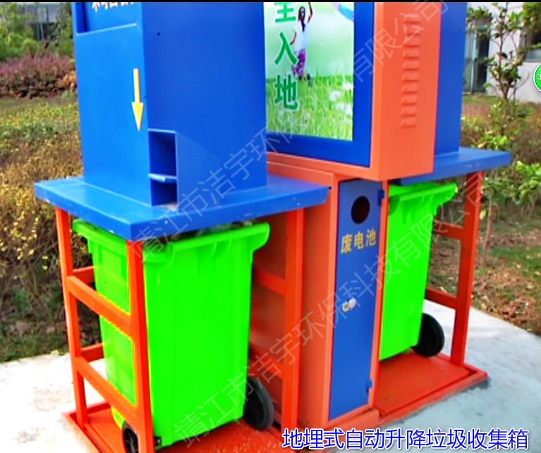 地埋垃圾桶规格尺寸多大容积才够用?