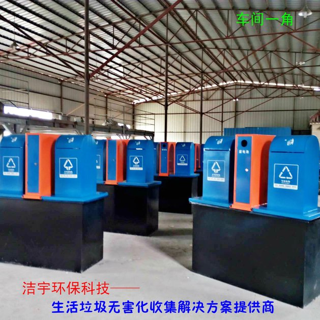 新疆地埋式垃圾桶厂家技术优化方案